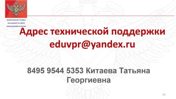 DPP_0303