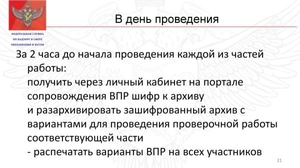 DPP_0309