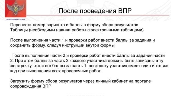 DPP_0312